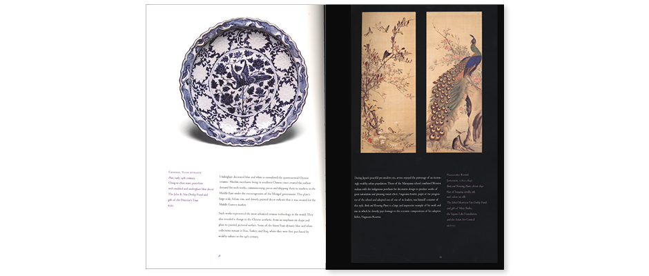 Inside spread layout in the Minneapolis Institute of Arts Art book Decorative Arts Collection. Yuan dynasty plate, early 14th century verso, Nagasawa Rosetsu pair of hanging scrolls.